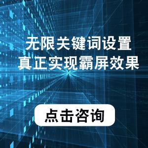 茌平网站建设哪家公司好聊城高唐县网站关键词优化效果好详情咨询