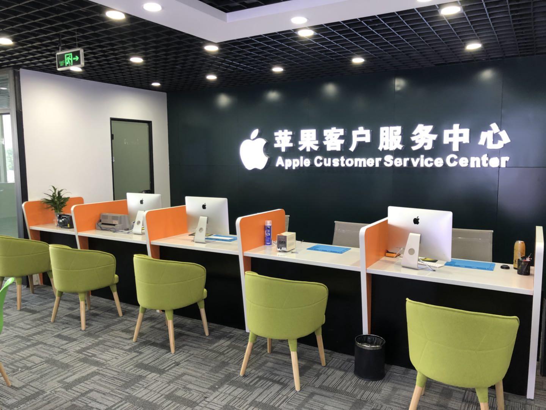 武汉苹果手机官方维修点
