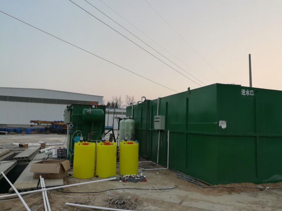 屠宰场废水处理设备
