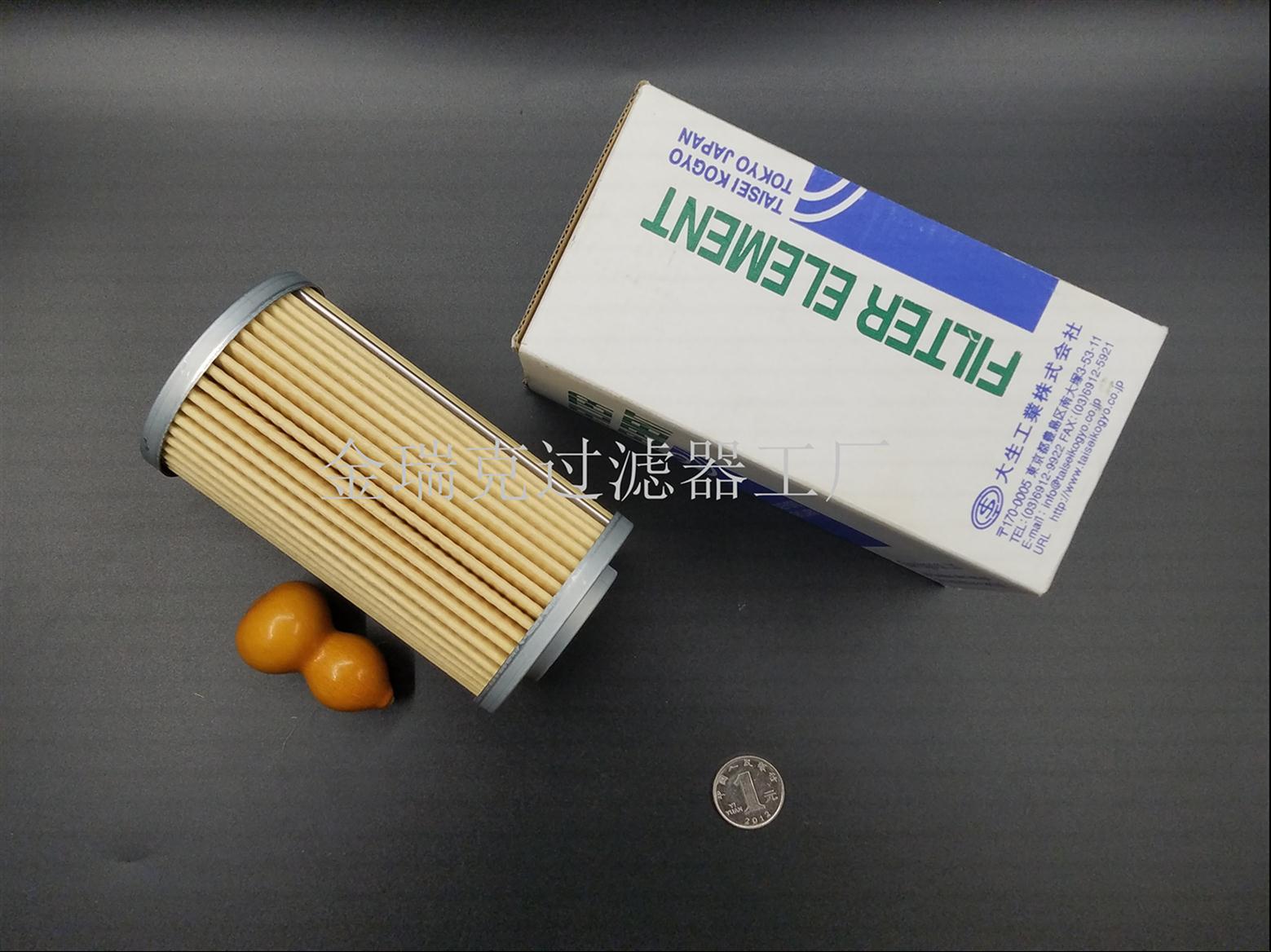 HITACHI 4388086压缩机/空调滤芯空气过滤器