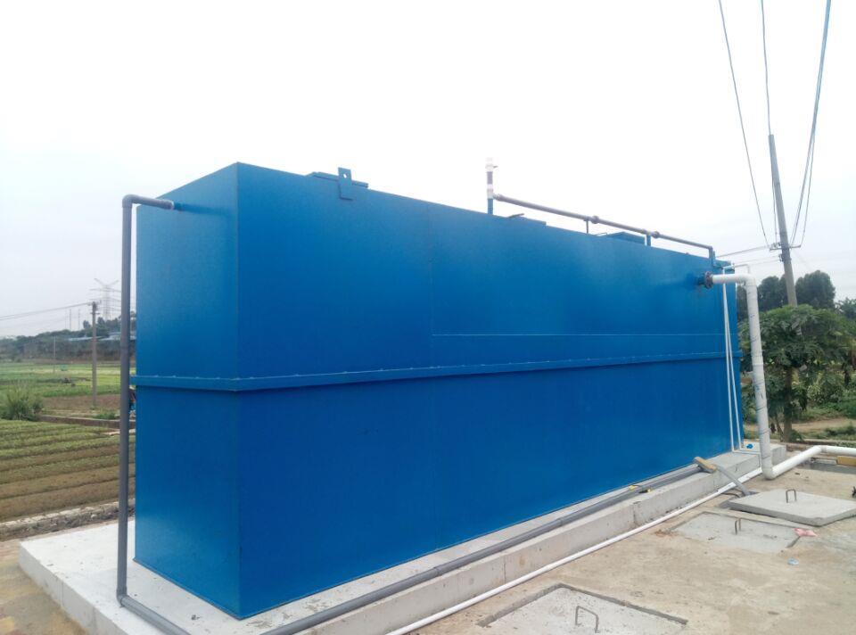 洗浴中心废水处理设备供应商
