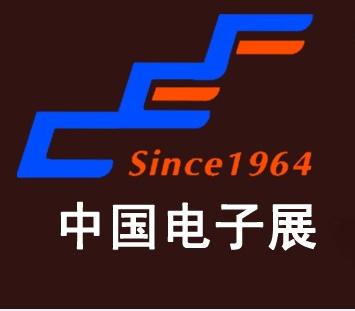 2019集成电路展览会
