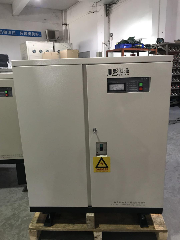 直销SBW优比施150KVA三相380V机床设备印刷机纺织设备通用三相稳压器