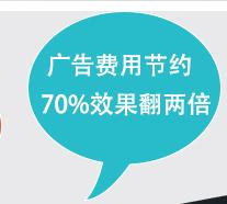 百度霸屏关键词霸屏万词霸屏推广深圳公司