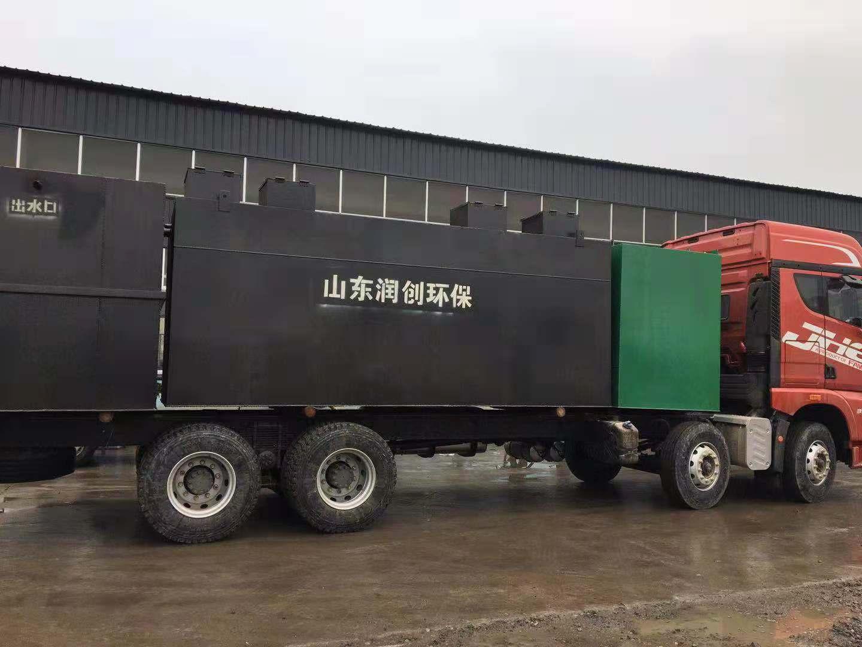 汕头洗涤废水处理设备