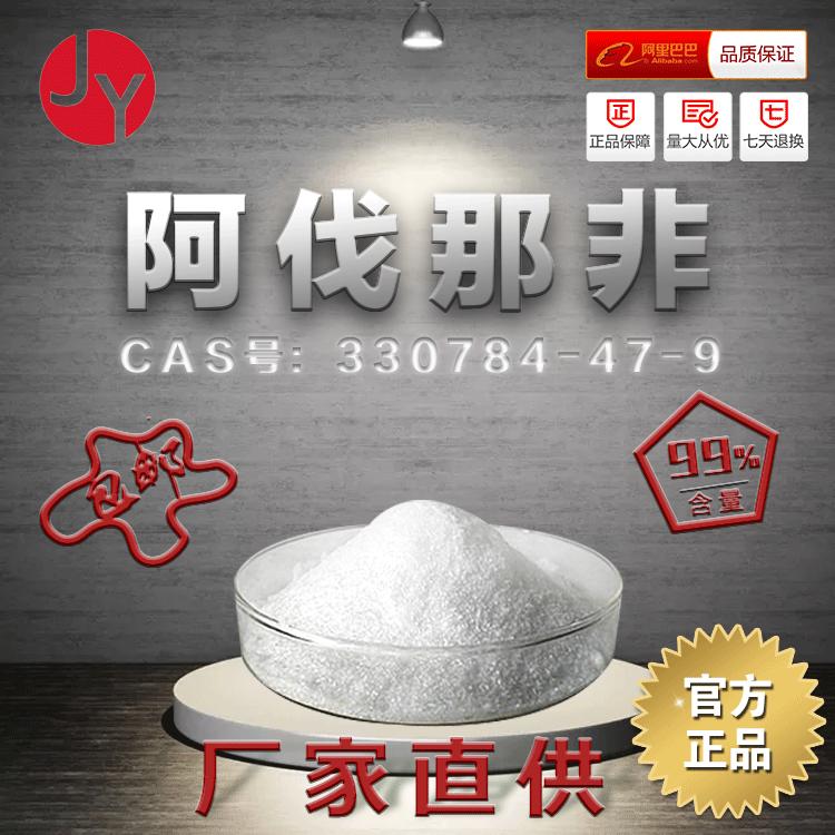 乙烯-醋酸乙烯酯共聚乳液VAE24937-78-8化工膠粘劑