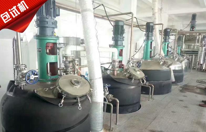 回收二手干法造粒机:新闻