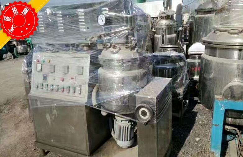 二手15方东富龙真空冷冻干燥机回收