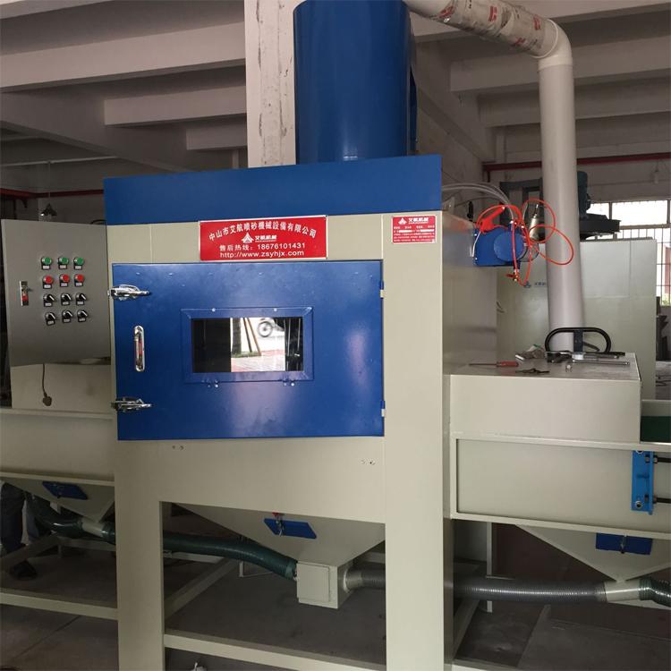 自动输送喷砂机小型冰箱喷砂处理 浙江打砂机