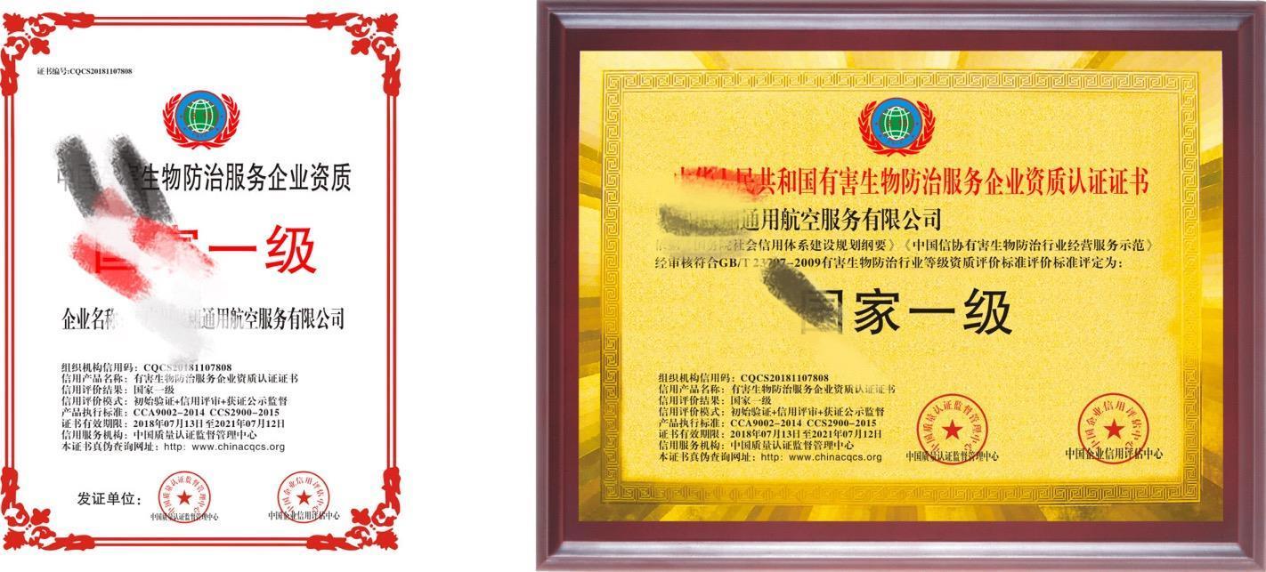 照明灯具行业*荣誉证书申报 广州鸿标信息科技