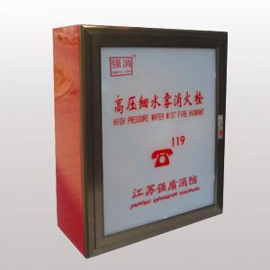 浙江自动型灭火设备高压细水雾消火栓系统