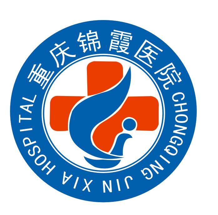 重庆锦霞养老服务有限公司