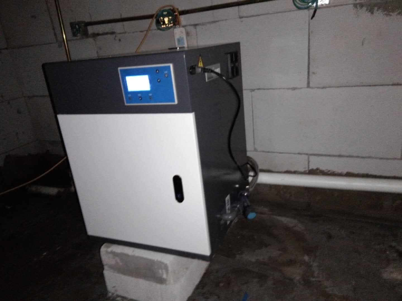 水洗厂废水处理设施优质