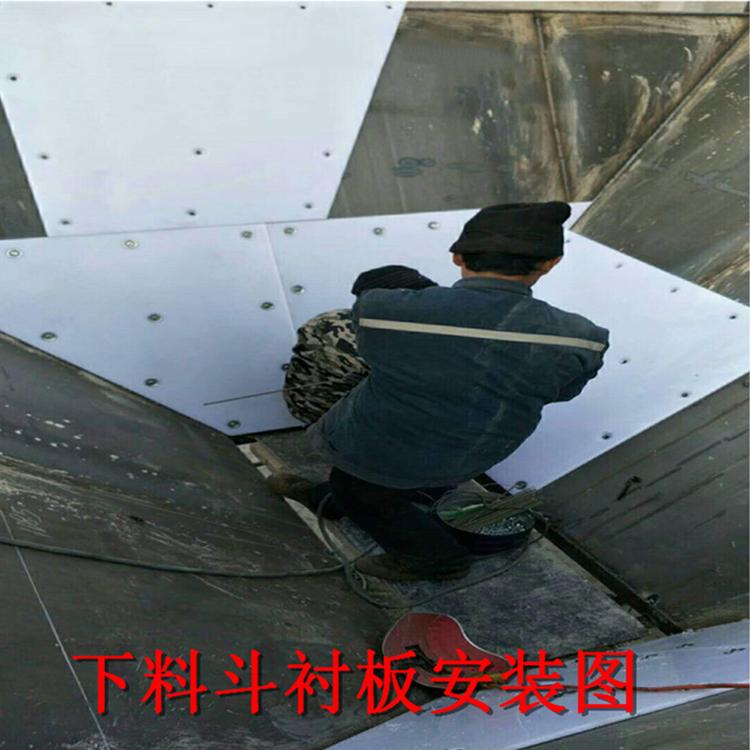 德阳供应 超高分子量聚乙烯衬板 高密度煤仓衬板 不沾料自卸车厢滑板 可定制