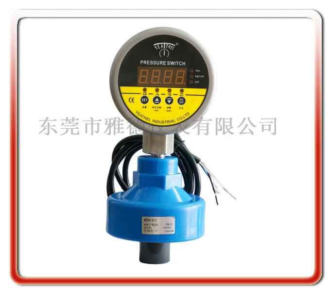 PP隔膜式数显电接点压力表
