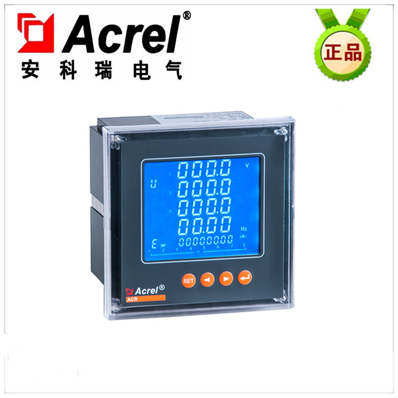 供应安科瑞PZ72L-E4/C智能电力仪表 多功能电能仪表 |带485通讯