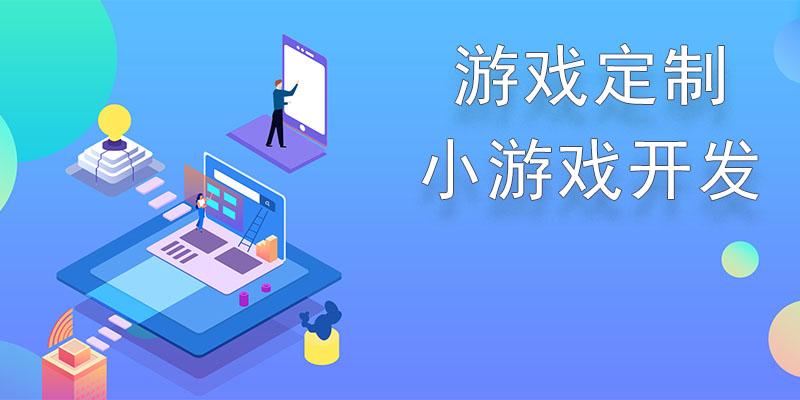 萍乡电商网站开发