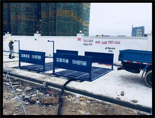 中山自动洗车台厂家高标准
