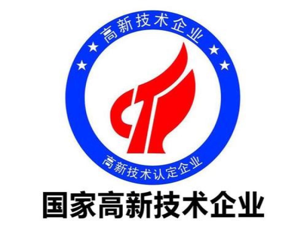 办理上海公司注册要提供的材料和条件