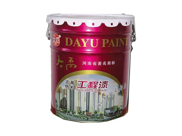 无机内墙涂料 内外墙涂料 水性涂料厂