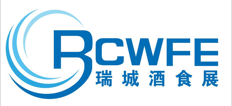 2021年郑州食品包装及加工设备展