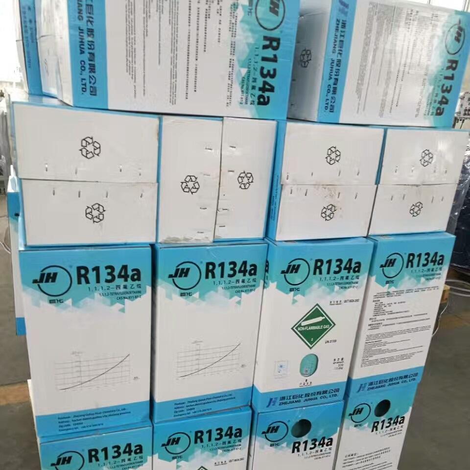 新疆R134A制冷剂杜邦