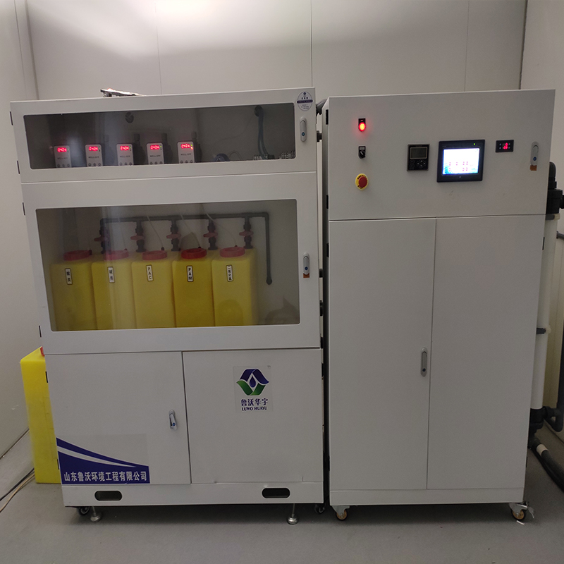 食品检测检验实验室污水处理设备