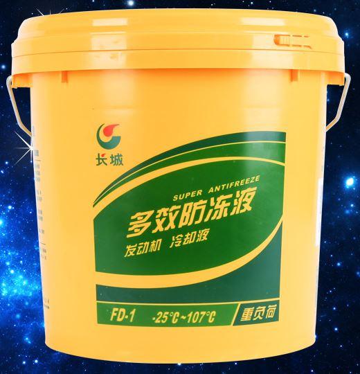广东昆仑冷却液FD系列-防冻冷却液