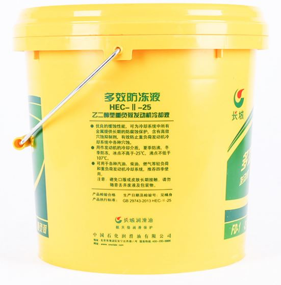 青海-35度冷却液大小包装