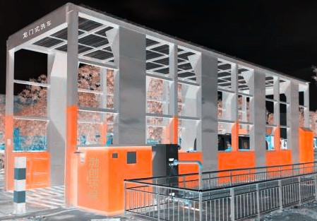 商混站洗车台 无锡搅拌站洗车台设备