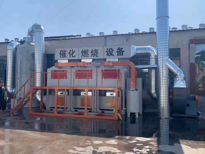 辽源催化燃烧设备 rco催化燃烧设备 用得省心 厂家直销