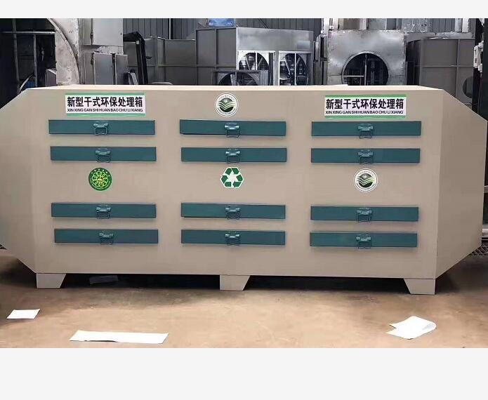 马鞍山活性炭环保箱设备 环保活性炭箱型号 拥有多年经验