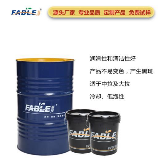 电线拉丝油 拉丝油 按需定制拉丝油配方