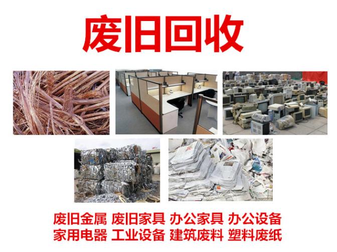 云南废铜回收 欢迎来电 源盛废旧物资收购供应