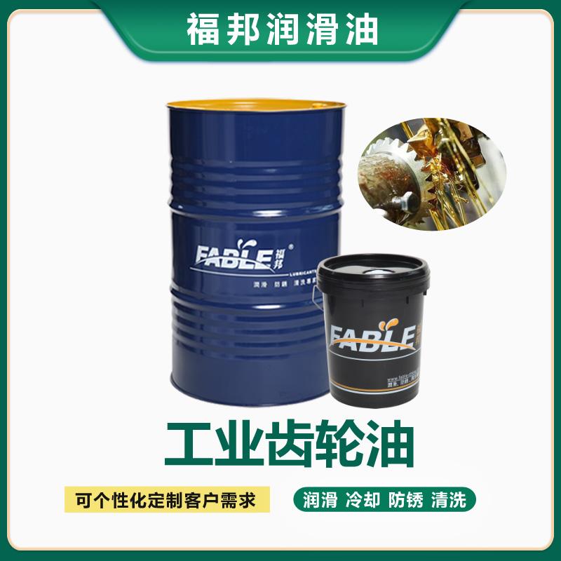 重负荷开式齿轮油定制 拥有自己的生产工厂