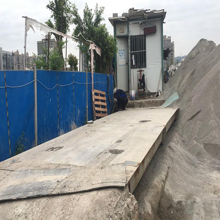 工厂直销 14米地磅 重庆大渡口电子地磅厂家