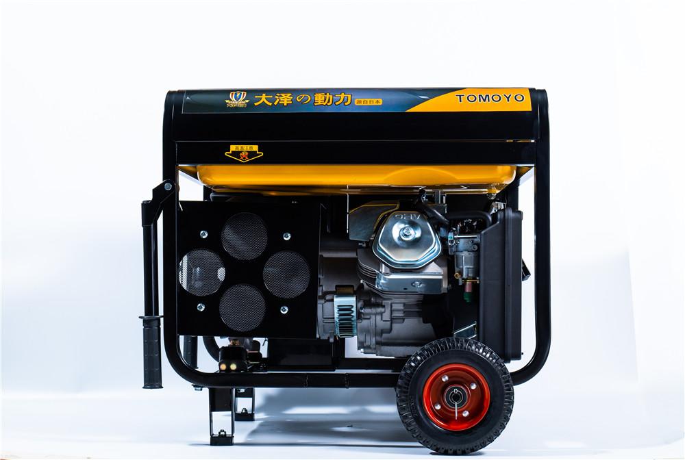 7kw千瓦单杠柴油发电机