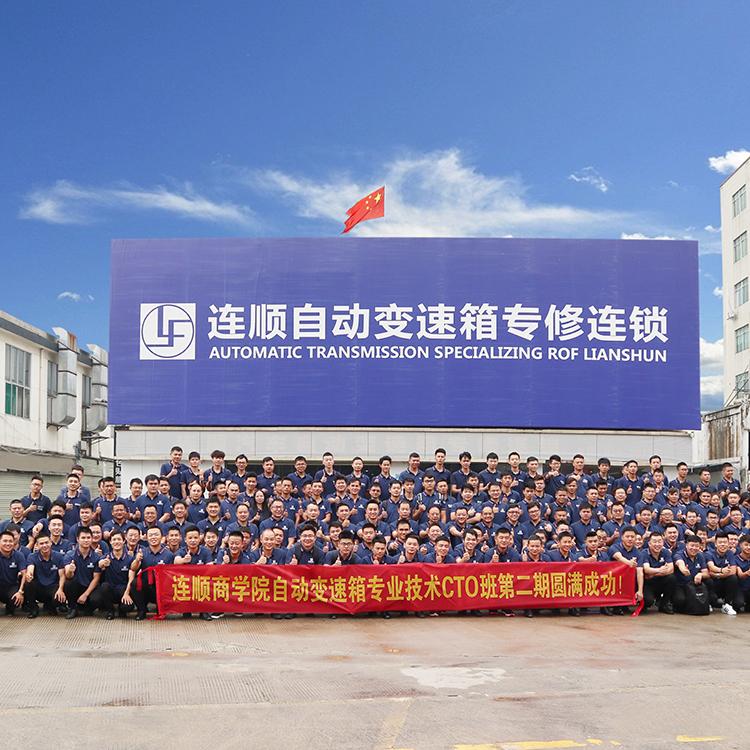 杭州cvt自动变速箱维修修理