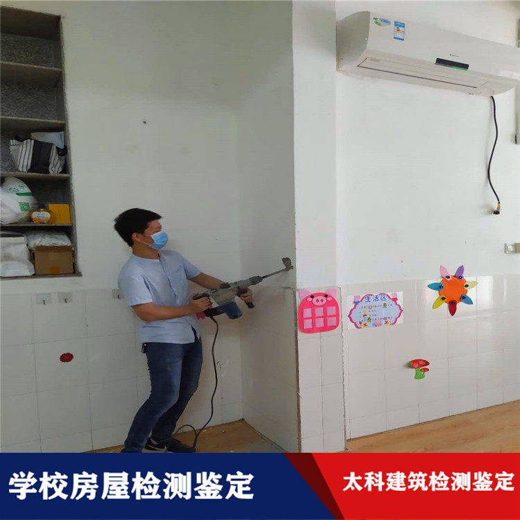 崇州市培训学校房屋抗震安全探测单位